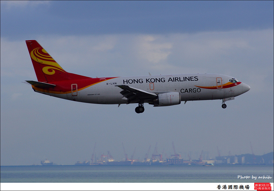 Hong Kong Airlines / B-LHN / Hong Kong International Airport