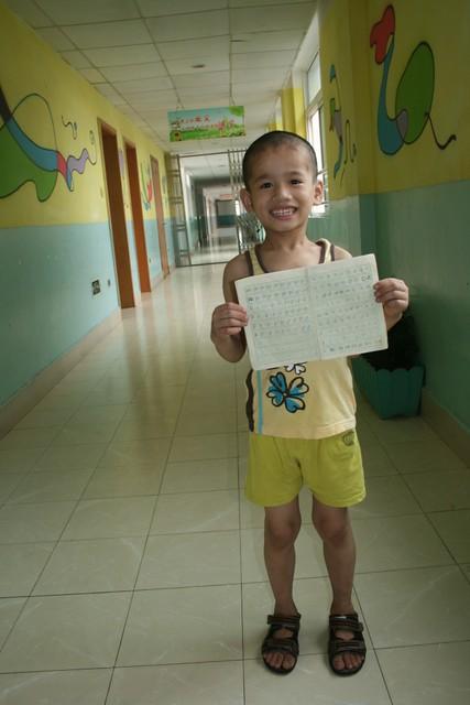 Jia Xiao Bai-Allen.1 i will go to school soon