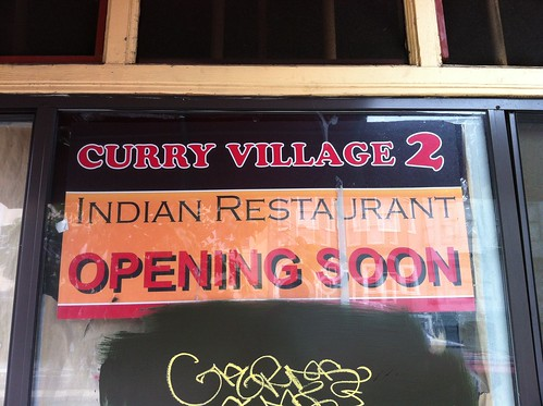 Curry Village 2