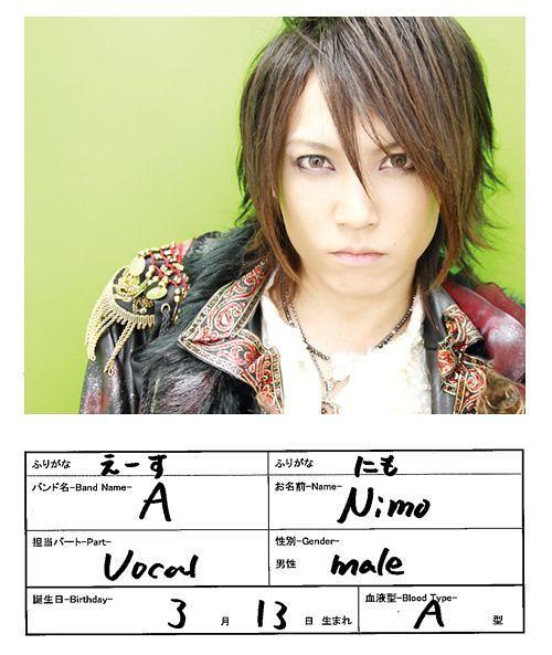 Nimo1