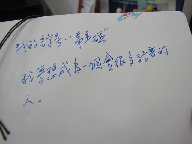 20120710_130209