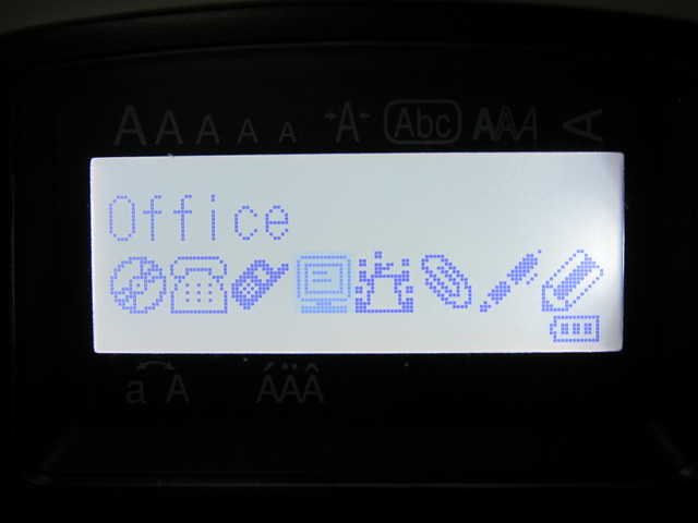 Epson LabelWorks LW-400 - Icons