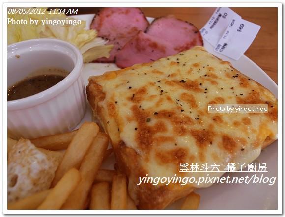 雲林斗六_橘子廚房20120805_R0070582