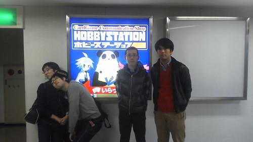 LMC Chiba Ekimae 449th : Top 4