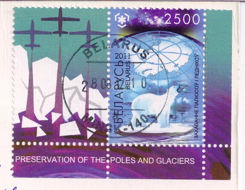 Belarus Preservation of the Poles and Glaciers Postage Stamps