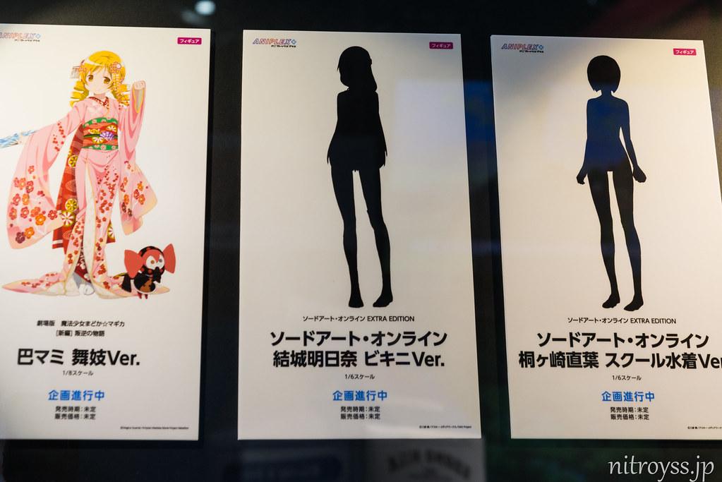 anime_j2014-026
