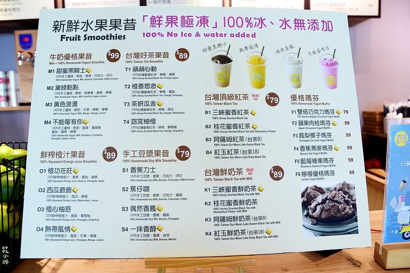 乳菓在一起捷運中正紀念堂二店怎麼去台北果汁推薦 (1)