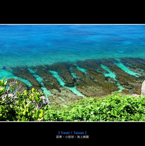 屏東。小琉球。海上樂園