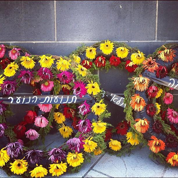 Memorial Day, Israel