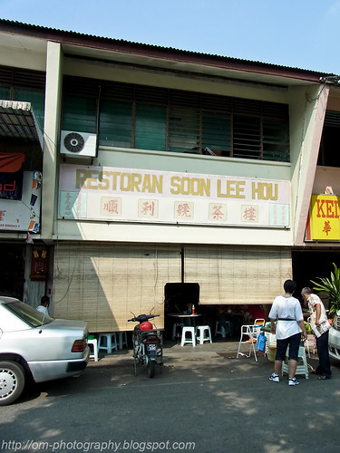Restoran soon lee hou chai kueh R0017281 copy