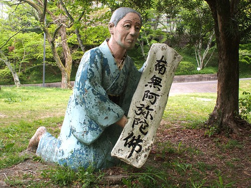 120430_Goshokuen09