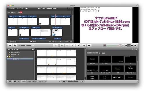 QuickTimePlayerとiMovieでimotenの設定動画を作ってみた