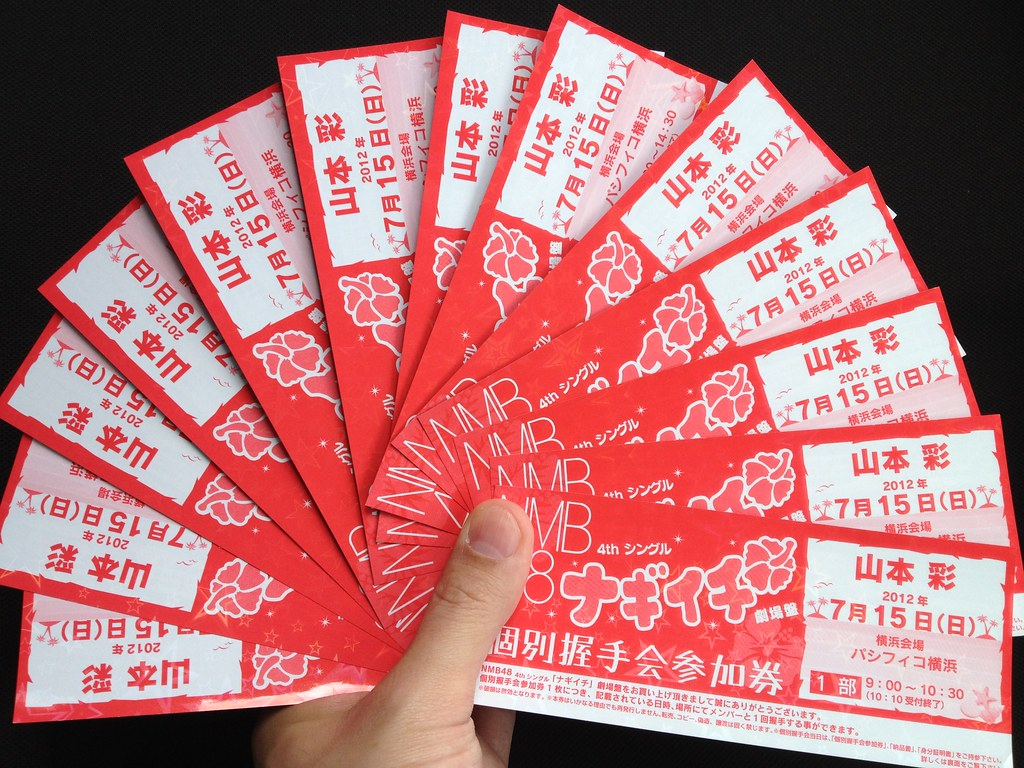 NMB48 Handshake Ticket