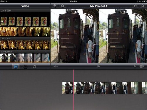 3D video editing on iMovie door iPad