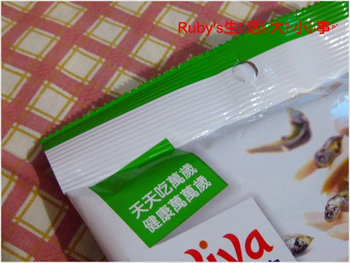 萬歲牌海苔杏仁小魚 (5)