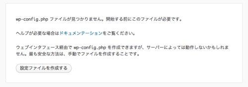 スクリーンショット 2012-07-31 20.46.46.jpg