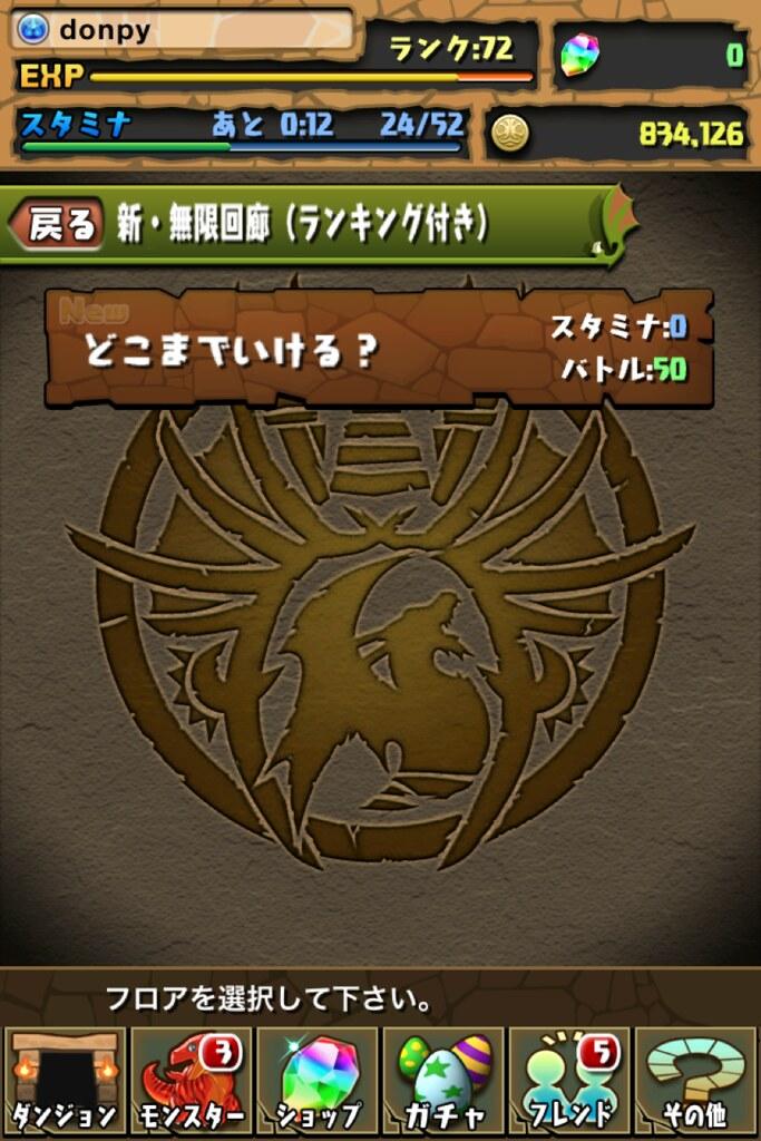 20120809224158
