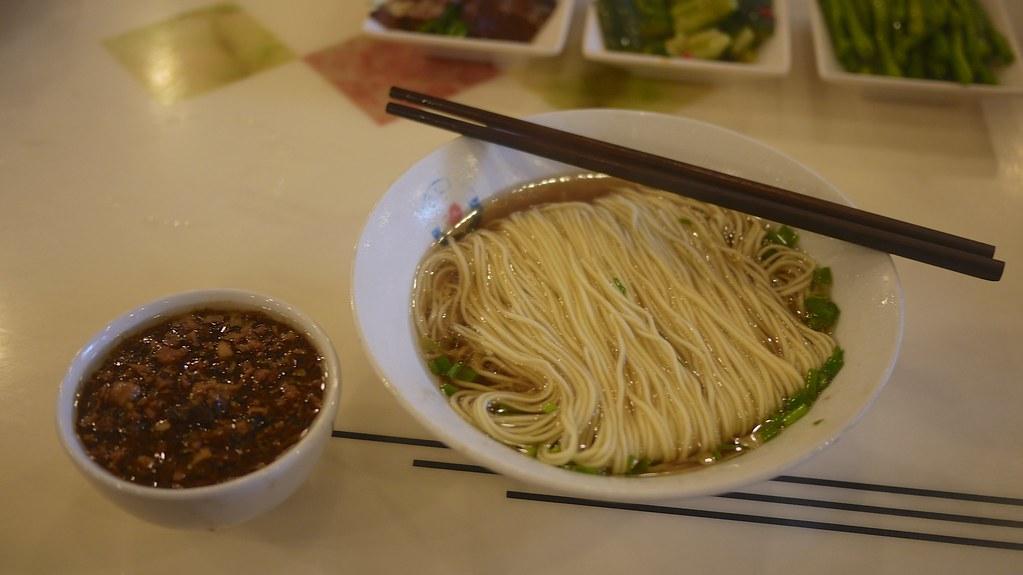 Jia Jia Mein