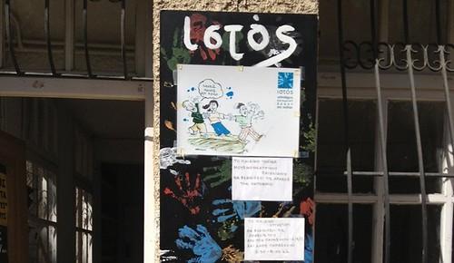 Istos1