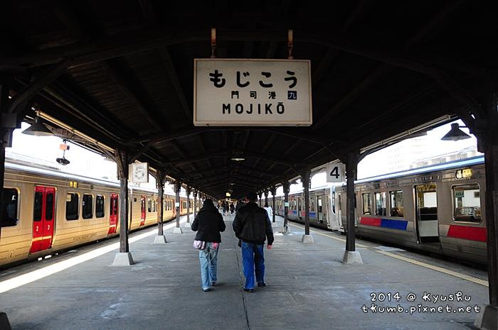 2014九州03.jpg