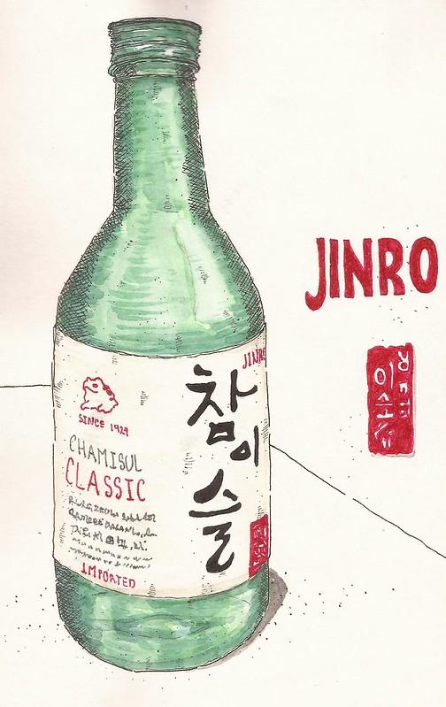 Jinro Corea - 참 이슬