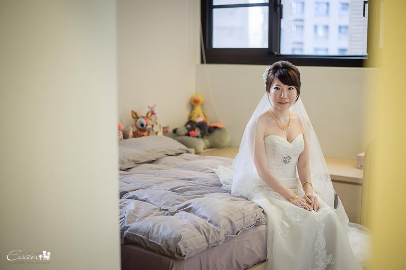 郁強 & 安安 婚禮紀錄_82
