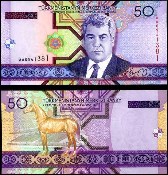 50 Manat Turkménsko 2005, Pick 17