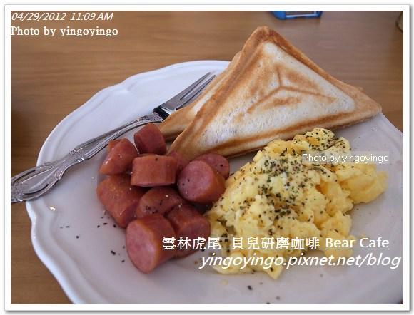 雲林虎尾_貝兒研磨咖啡20120429_R0060863