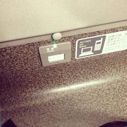 新幹線に電源があるのね〜。へー。