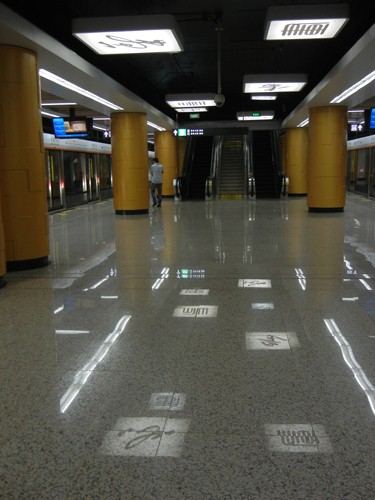 Library Subway Station, Shenyang _ 0148