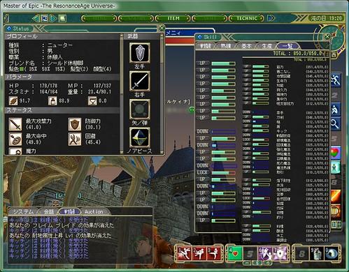 MoE_どん=850.0 CounterStop!