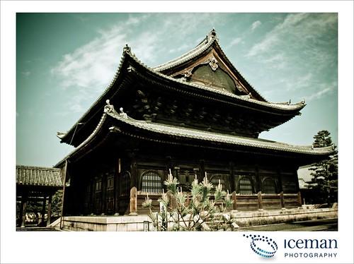 Myoshin-ji Temple 377