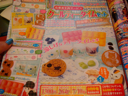 Monthly LaLa Jun. 6/2012.