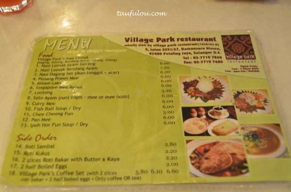 village park (6)
