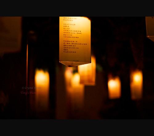 Lanterns in the Dark by Crystal Dawn 彤