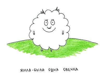 ovchk_01