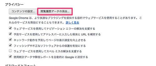 スクリーンショット 2012-08-01 20.32.15.jpg
