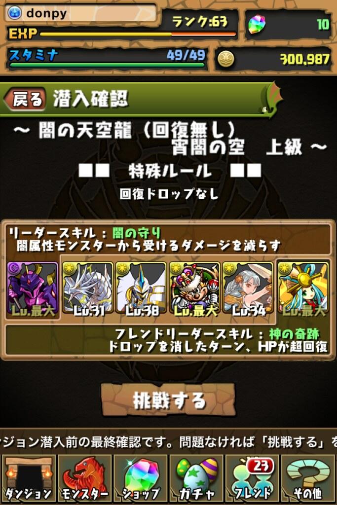 20120805150549