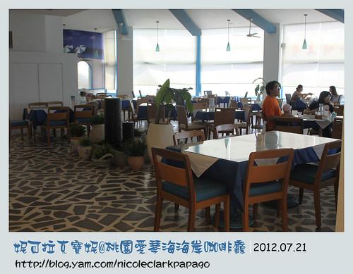 愛琴海海岸咖啡廳10
