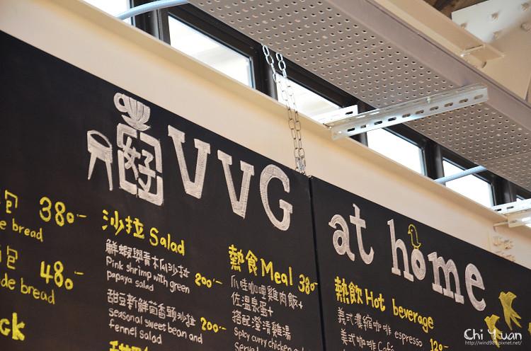VVG at home-食02.jpg