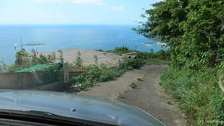 Mt. Hiyama