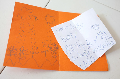 aina's card for ari
