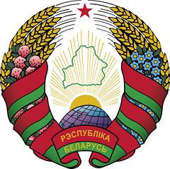 Belarus-coa