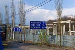 Moscou n'est qu'à 500 km ! ^^