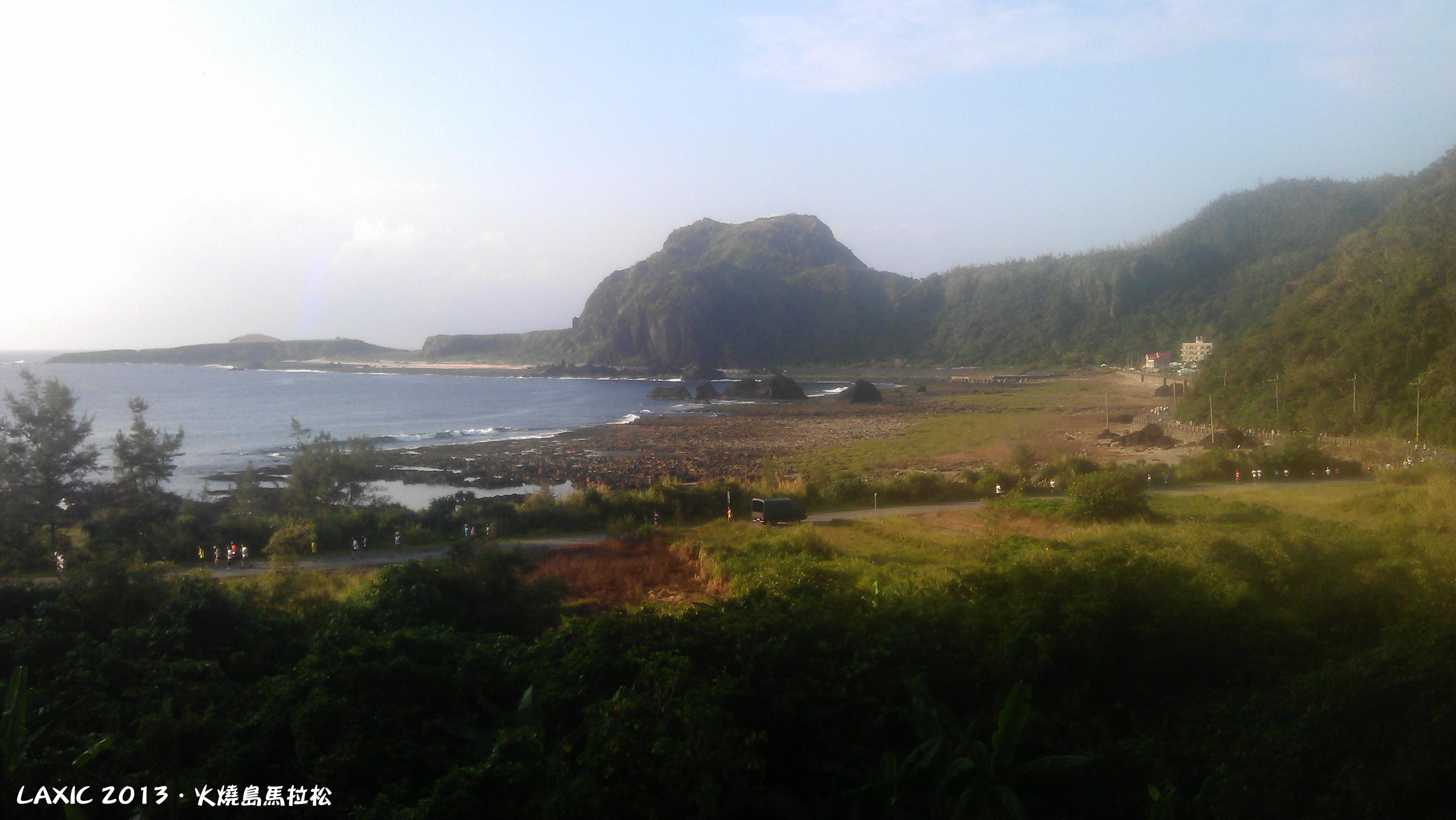 2013.09 火燒島馬拉松