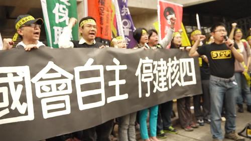 搶救林義雄,民間向國會施壓