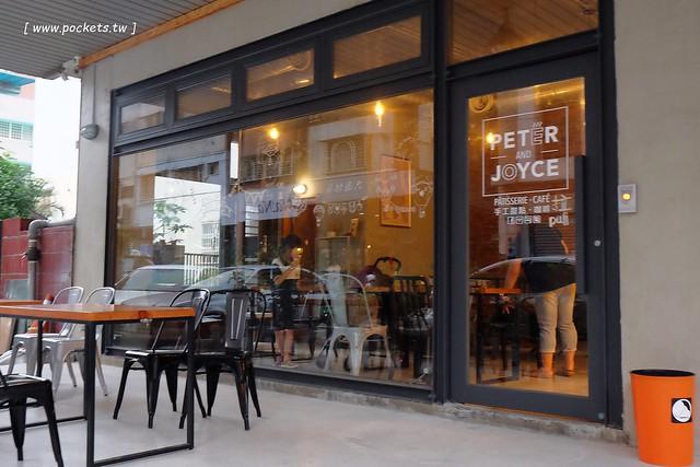 26546803704 56b448875f z - P&J's Pâtisserie 甜點工作室:隱身於模範街新開的手作甜點店,以銷售塔類產品為主,價格親民深受學生族群的喜愛