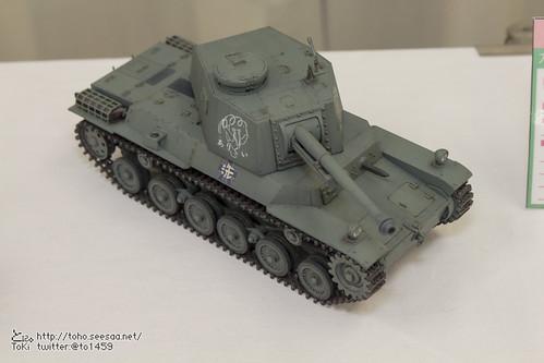 GuP_mc-152