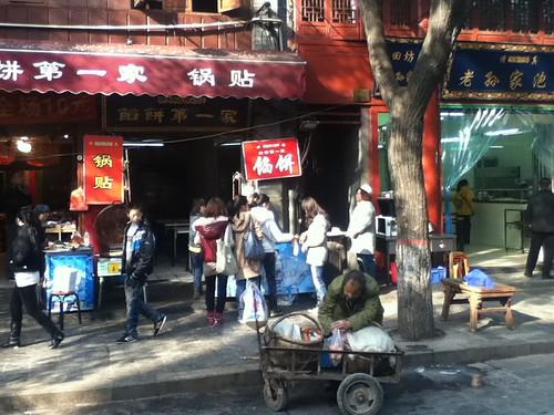 2011-11-19 - Xian - Quesadillas - 00 - Stall