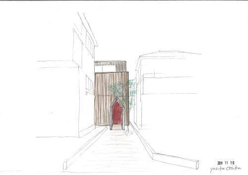 hamano house